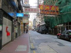 旧正月(春節)期間中の香港の様子、お店は開いてない!