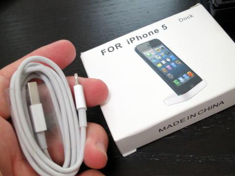 iPhone5のLightningケーブルを激安で買う