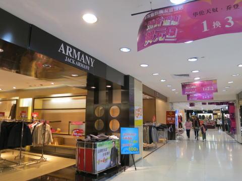中華コピー ARMANI(アルマーニ)ならぬ「ARMANY」発見。。。