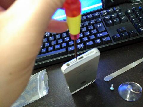 iPhone5のバッテリーを自分で交換してみた