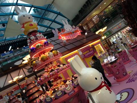 馬鞍山の新港城中心でmiffyのクリスマスイベント開催中