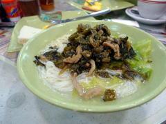 廣東焼味餐廰で朝食を食べたよ