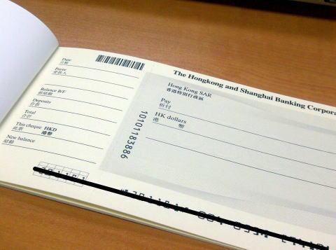 香港での小切手(チェック)の書き方