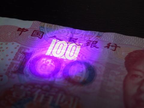 ブラックライトで中国の偽札を簡単に見分ける方法