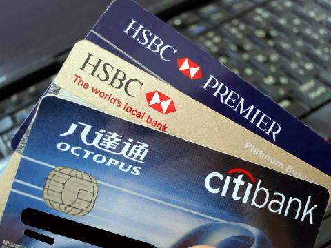香港のクレジットカードの年会費は無料に出来る件
