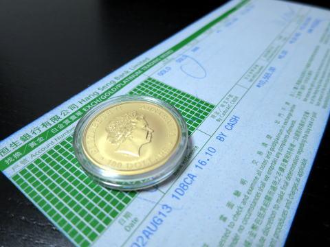 恒生銀行(ハンセン銀行)で金貨&ゴールドバーを購入する方法