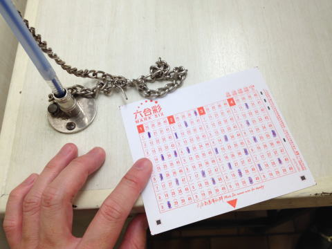 香港の宝くじ「MARK SIX(六合彩)」の購入方法