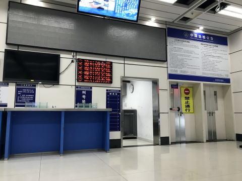 中国・深セン湾口岸で自動化ゲート(Eチャンネル)に登録