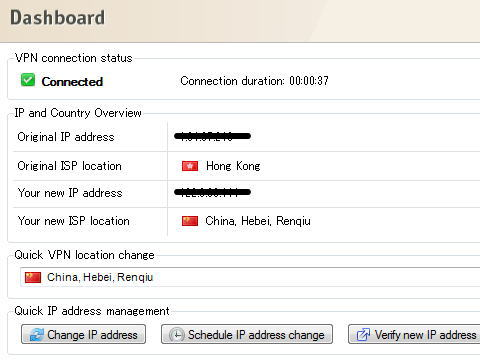 中国の無料動画サイトPPS.tvを海外から見る方法