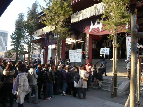 海外在住でも日本のお正月気分が味わえるサービス