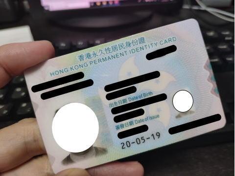 香港永久居民(パーマネントビザ)取得のメリット・デメリットは?