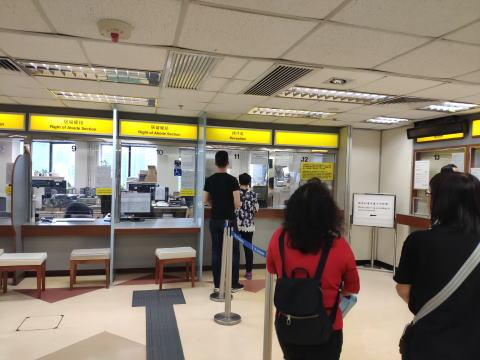 香港永久居民(パーマネントID)取得の条件と手続方法