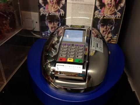 香港の公共料金の支払い方法はPPSが便利