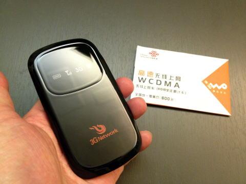 深センでインターネット接続用のSIMカードを買う