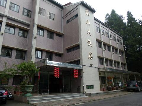 [台中旅行記] 阿里山の桜山大飯店に宿泊した感想