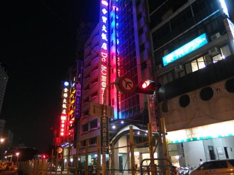 [台中旅行記] モウ ホテル デバオ(Mou Hotel Debao)に宿泊した感想
