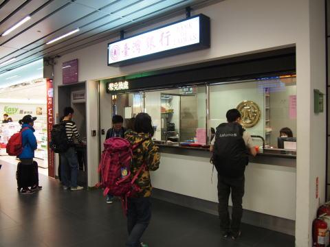 [台湾] 台中での両替はどこでするのがいいのか?