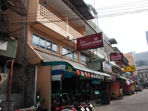 [タイ・パタヤ] シャレー スイス(Chalet Suisse)ホテルに宿泊した感想