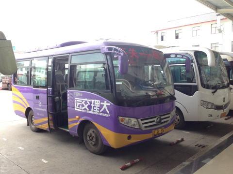 [大理] バスに乗って麗江から大理へ移動
