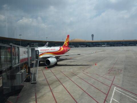 [雲南省] 昆明空港ってどんなところ?交通手段は?