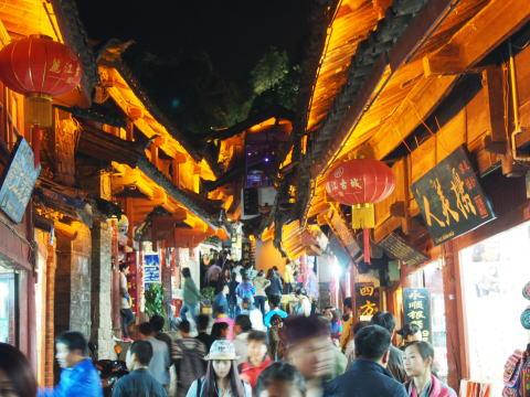 [麗江] 麗江古城の夜景観光