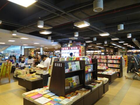 深セン 深圳購書中心(SHENZHEN BOOK CENTER)