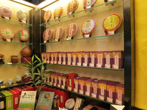 茶芸楽園(茶藝樂園)で中国茶を買う
