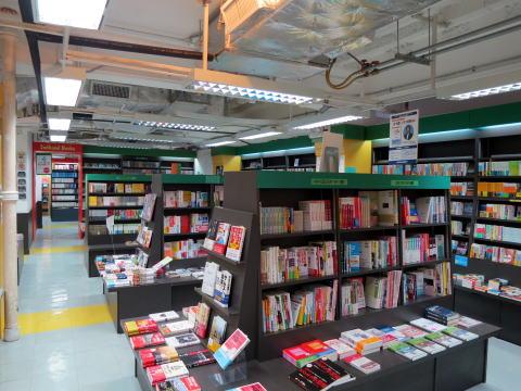 香港で日本書籍を買える書店一覧