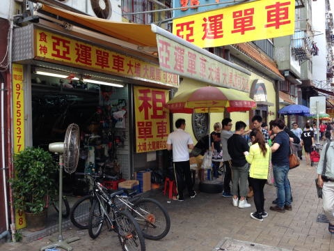 [沙田] 香港でレンタサイクルを借りて海沿いサイクリング