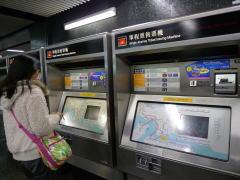地下鉄(MTR)の乗り方