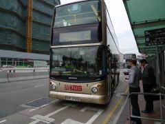 二階建てバス&ミニバスの乗り方