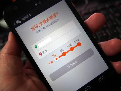中国のタクシーアプリ「嘀嘀打車」が便利すぎて泣ける