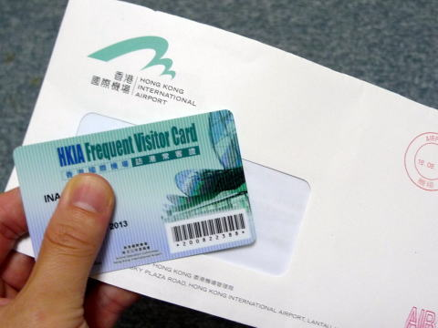 HKIA Frequent Visitor Cardでらくらく入国審査♪